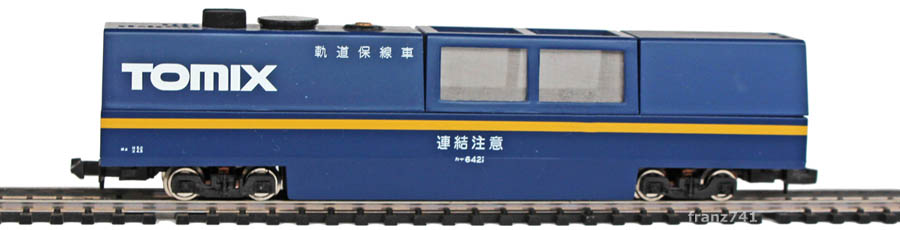 Tomix-6421-Schienen-Reinigungswagen-blau_Seite1.jpg