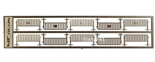 Zub-Allg-MFTrain-83006-Absperrgitter-niedrig